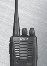 对讲机批发厂家好易通TC500商用对讲机