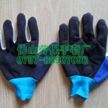 供应广东佛山生产卫衣手套,绒布手套批发