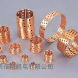 供应铜衬套/铜轴套/铜轴瓦/铜轴承