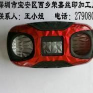 音箱喷夹模和橡胶油加工图片