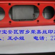 喷音箱可乐红光油图片