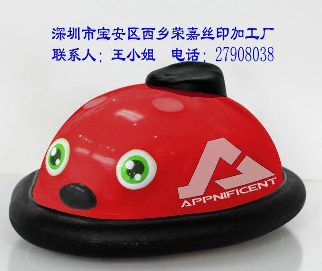 移动电源喷粉红色橡胶油供应各种小玩具纽扣等丝印加工