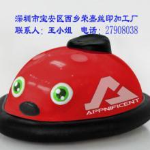 移动电源喷粉红色橡胶油供应各种小玩具纽扣等丝印加工图片