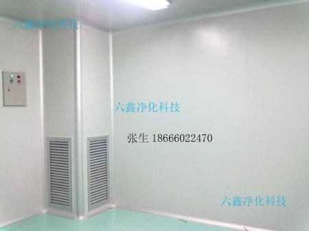 供应广东岩棉板净化装修