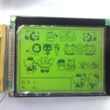供应3.8寸液晶显示器
