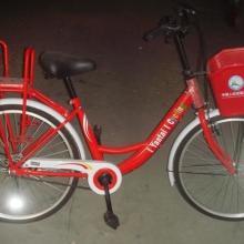 供应新疆公共自行车租赁
