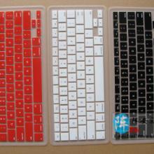供应东莞模切键盘生产厂家
