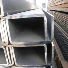 供应厚壁槽钢300乘200乘10/冷弯槽钢批发