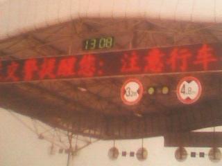 LED显示屏系列产品图片/LED显示屏系列产品样板图 (2)