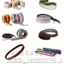 供应工业皮带