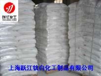 供应用于工业级的氢氧化镁