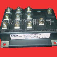 供应富士达林顿模块 6DI50A-060