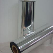 供应专业生产镀铝膜