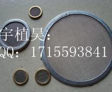 供应金属滤片
