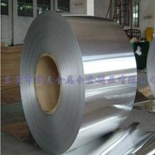 供应50CrV弹簧钢50Cr弹簧钢板棒高强度高耐磨弹簧钢