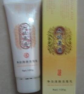 六味草药美白精华液30ml68元/瓶图片