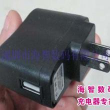 【手机充电器生产厂家】供应usb手机充电器 手机电源适配器