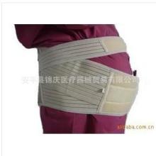 供应弹力孕妇托腹带,产前托腹带,孕妇保健用品