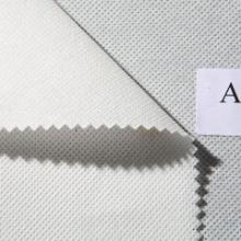 供应起毛布定型布