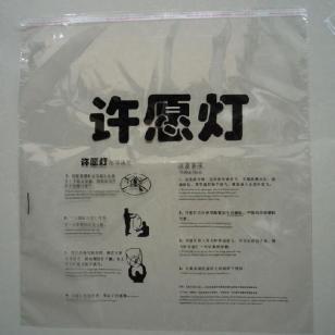 广州新旺专业自粘袋印刷图片