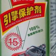 汽车引擎保护剂图片