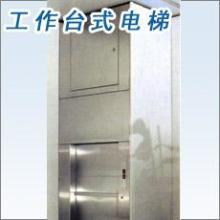 供应杂货电梯生产厂家