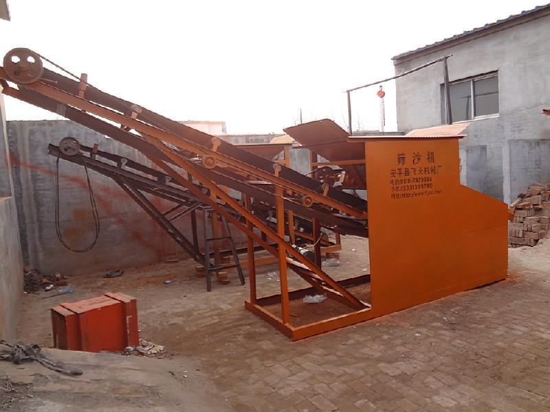 供应矿用分离设备