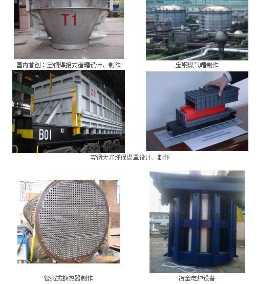 供应高温冶炼设备