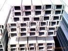 供应321不锈钢槽钢―冶金矿产―不锈钢槽钢