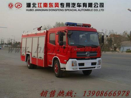 消防车报价 湖北随州江南专用特种汽车改装厂高清图片