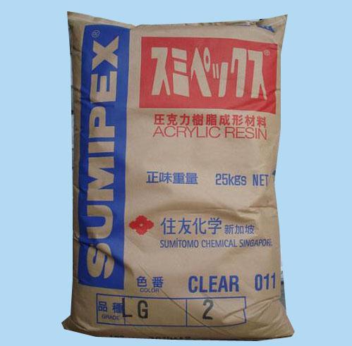 供应PMMA日本住友化学MG5