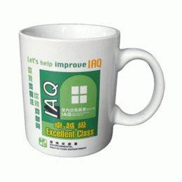 供应偃师市广告杯-陶瓷杯