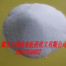供应三苄糖苷