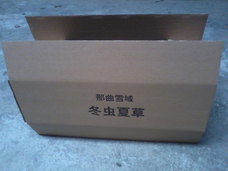 供应杭州市及周边各地区纸箱