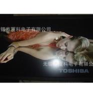 15寸触屏广告机图片