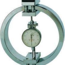 供应标准测力环
