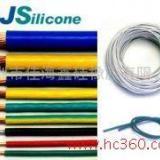 供应电线-电缆硅胶