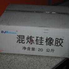 供应硅橡胶国际标准