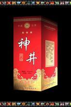 供应郑州白酒类纸盒酒盒包装厂做酒盒厂图片