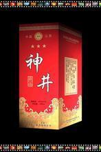 工艺品礼盒高档酒盒电话纸盒厂家图片