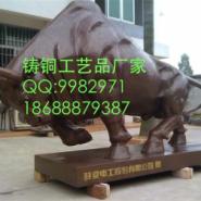 城市雕塑/动物雕塑/汇丰狮/佛像图片