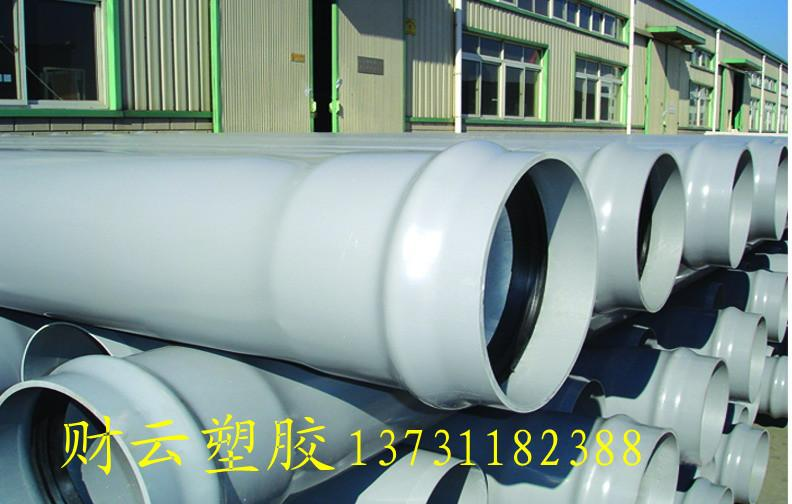 PVC排水管材管件图片 PVC排水管材管件样板图 PVC排水管材管件