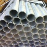 供应热镀锌钢管