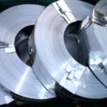 供应不锈钢材1.4539不锈钢卷带价格1.4539不锈钢公司电话