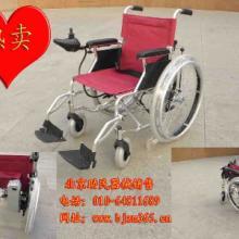 供应轻便电动轮椅