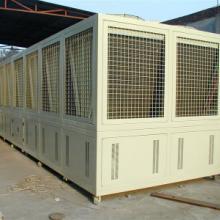 供应冷冻机螺杆冷冻机风冷式螺杆冷冻机