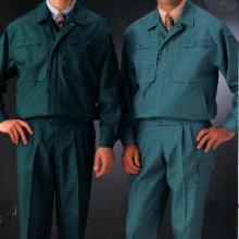 供应制服工作服