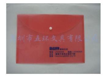 定做透明红按扣袋/定做PP文件袋图片