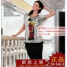 2012富妮来春夏新款睡衣专柜正品女士款纯棉套装家居服F-6517批发