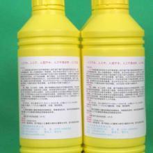 供应人工汗液试剂